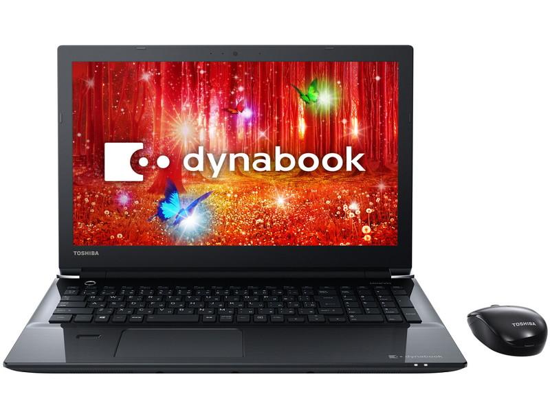 dynabook T75 T75/C 2017年春モデル