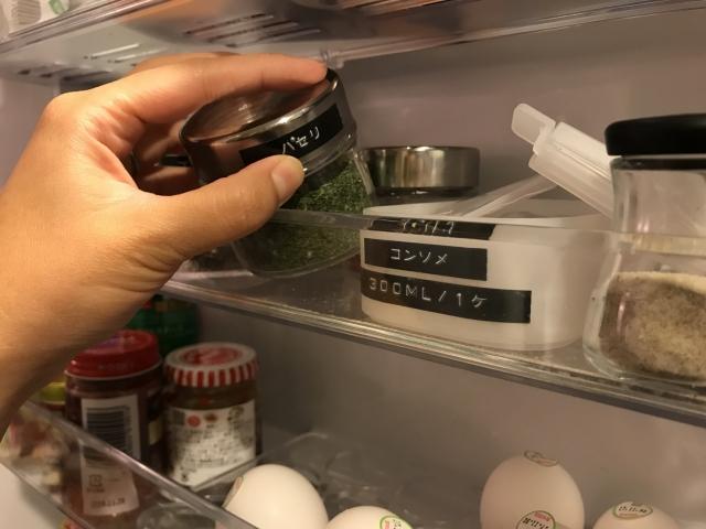 夏場の冷蔵庫は冷えづらい?原因と対策2