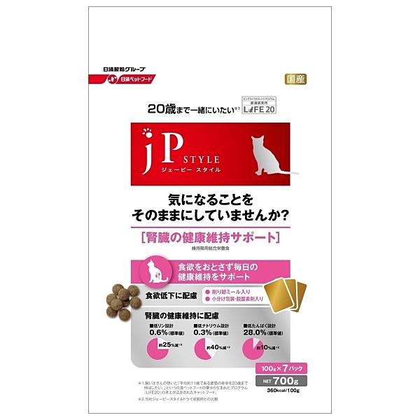 日清ペットフード JPドライ 腎臓 700g