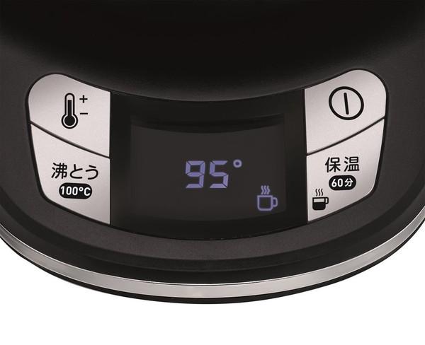 温度設定、保温ボタン