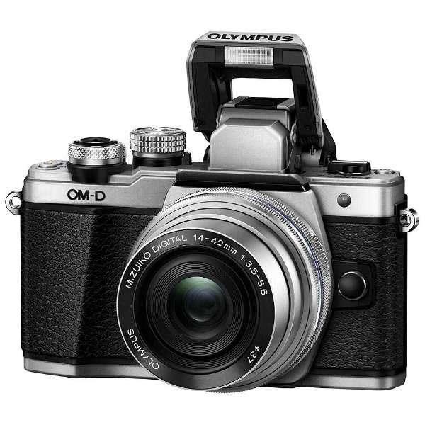 OLYMPUS E-M10 MarkII EZダブルズームキット シルバー [デジタル一眼カメラ (1605万画素)]