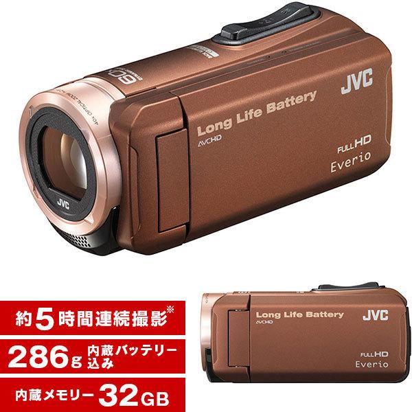 JVC GZ-F100-T ブラウン Everio(エブリオ) [ハイビジョンメモリービデオカメラ (32GB)]