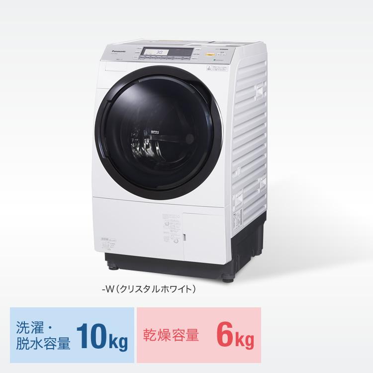 Panasonic NA-VX7800