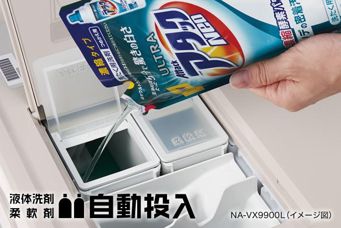 Panasonic NA-VX9900