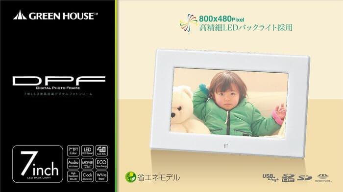 GREEN HOUSE GH-DF7X-WH