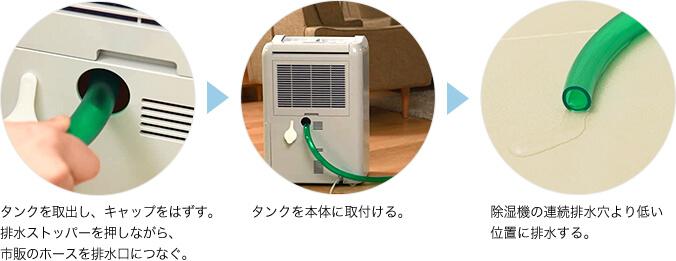 三菱 MJ-P180NX-W おすすめ理由