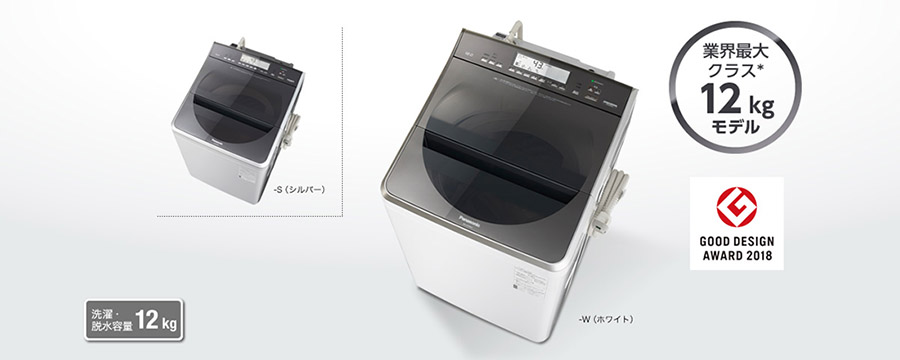 パナソニックの縦型洗濯機