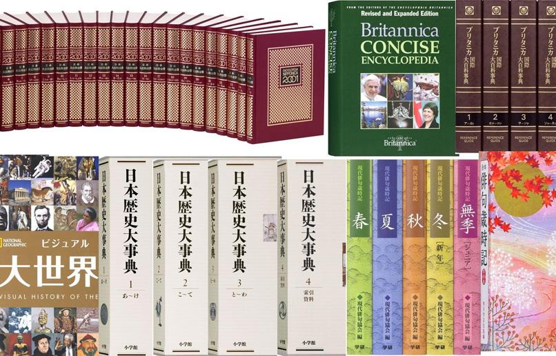 電子辞書 ビジネス