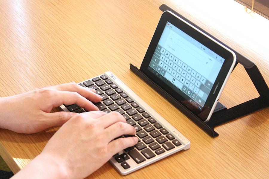 外出先で使えるキーボード