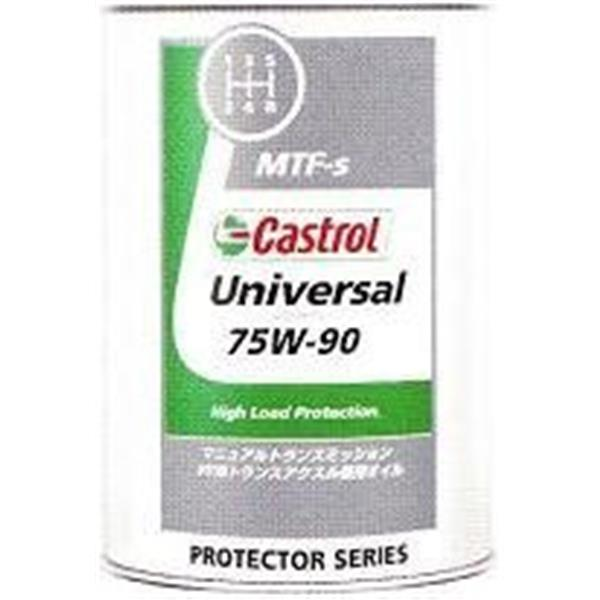 CASTROL Universal ユニバーサル 75W-90 (1L) ギヤーオイル