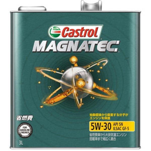CASTROL Magnatec マグナテック 5W-30 SN・GF-5 (3L) FE 4輪用エンジンオイル