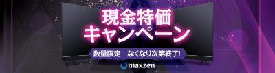 mxcash_campaign