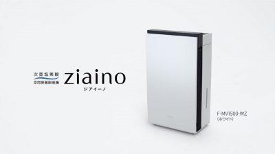 ziaino_hoyuka