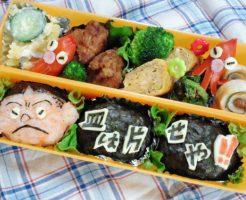 行楽シーズンのお弁当に!大人も子供も喜ぶ可愛いお弁当作りに役立つ便利グッズ