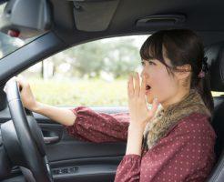 居眠り運転を防止する!注目の眠気対策グッズ
