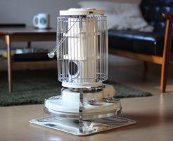 石油ストーブのメリット|暖房器具を見直すなら電気が無く、静かな石油ストーブはいかがでしょうか。