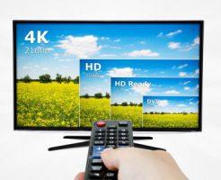 今持ってる4Kテレビじゃだめなの?!今後4K・8Kテレビが見れなくなるって本当?