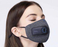 PM2.5を99%除去する!?空気清浄機つきのマスクが開発されたらしい・・!