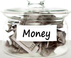 年末年始、お金がない!浪費家も貯金出来る貯金箱