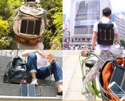 最強の充電器登場|ソーラー充電できる充電器