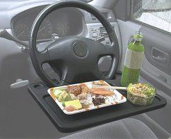 便利なカー用品を利用して車内でいっそのこと暮らしてみたい