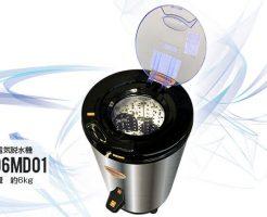 【新商品】maxzen 小型脱水機「HS06MD01」部屋干し対策に!