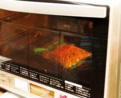 電子レンジの細かい機能知ってた?夏に発売される日立の「ヘルシーシェフ」で料理の腕を上げちゃおう!