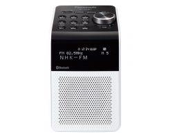 最新のラジオは防水対応・Bluetooth対応!パナソニック FM/AM 2バンドラジオが発売された!
