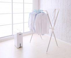 おススメ除湿器3選!年中使える部屋干しの味方の効果的な使い方とは