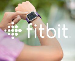 健康管理はウェアラブルデバイス「FITBIT」がおすすめ!