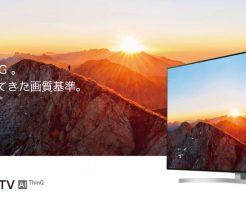 LG製4K液晶テレビのおすすめポイント