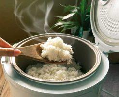 一人暮らしにおすすめ!少量でも美味しく炊ける炊飯器