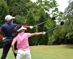 ゴルフ初心者の入門編クラブ3本!おすすめゴルフクラブと初心者向けの練習法とは?